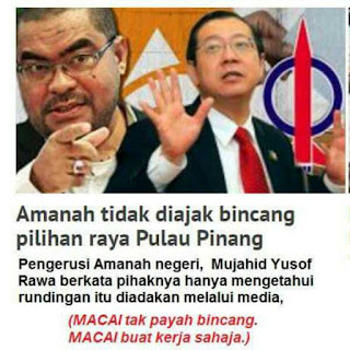 Amanah tidak diajak bincang pilihan raya Pulau Pinang