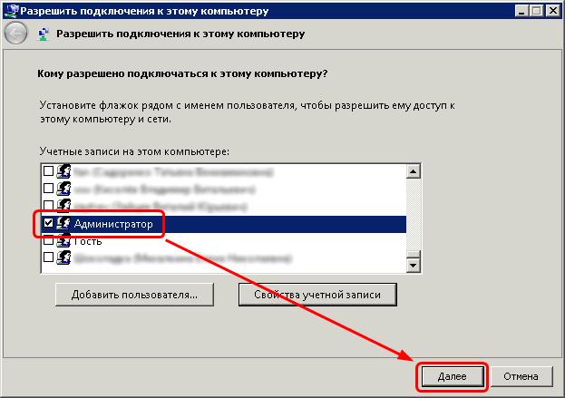 Настроить vpn сервере windows server 2003 скрипт для сайта проверка пинга сервера