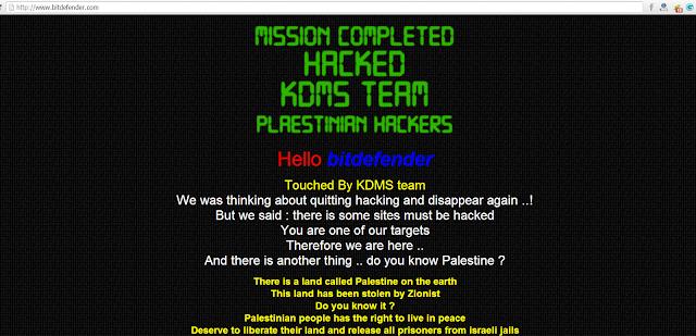 إختراق نطاقي عملاق الحماية ESET  و Bitdefender من طرف قراصنة فلسطينيين