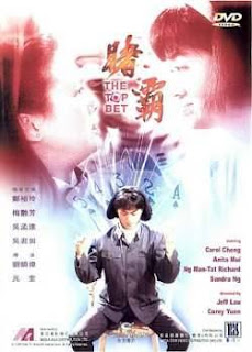 TheTopBet01 - All Stephen Chow Movies Collection Download - fileserve