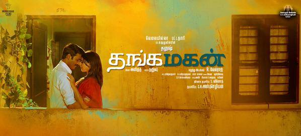 thangamagan first look posters