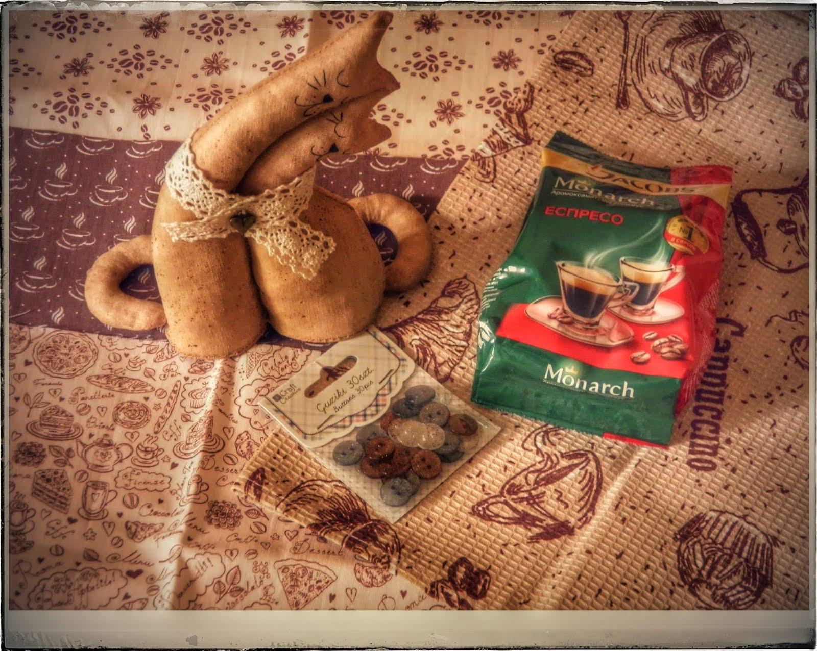Кофейная конфетка от Марины