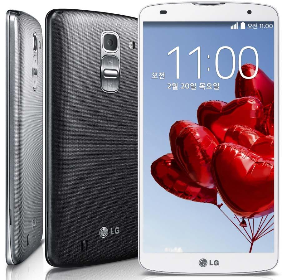 LG G Pro 2 Unlocked Price in EU
