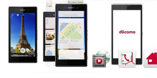 Sony Xperia i1 Honami - YozaSite