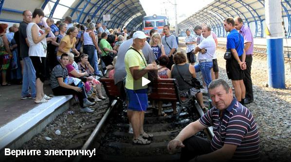 Харьков-Белгород,