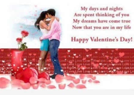 Valentines  Wishes on Animated Valentine Day 2013 Wishes Greeting Ecards   Wonderful Art