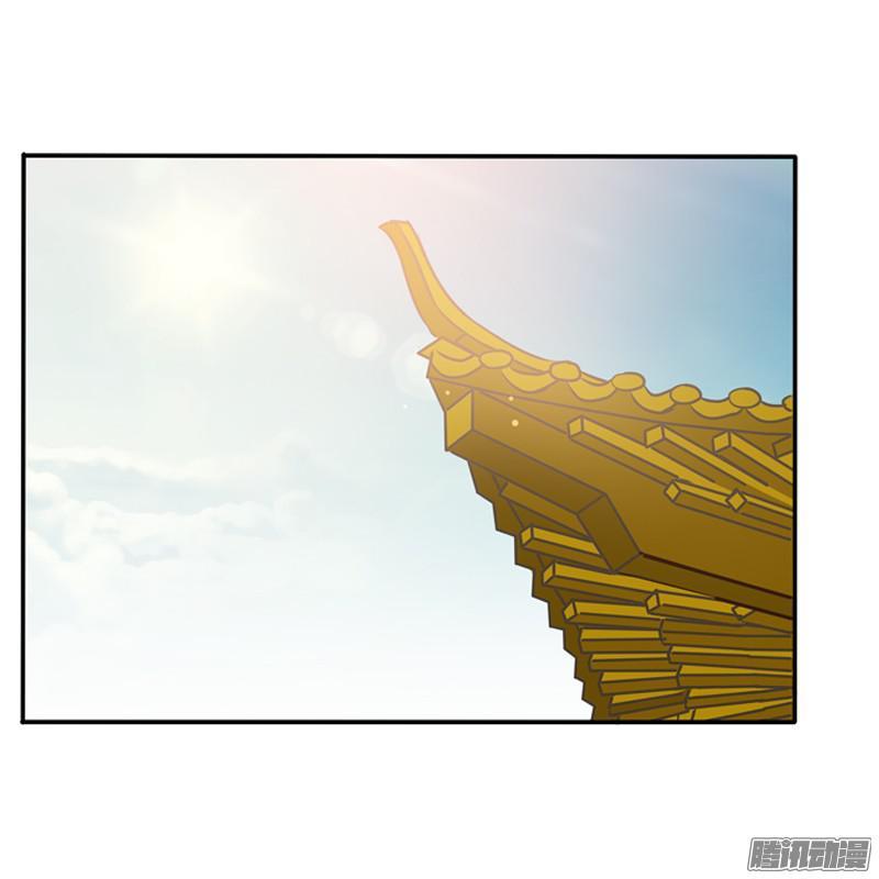 Thông Linh Phi Chap 88.5