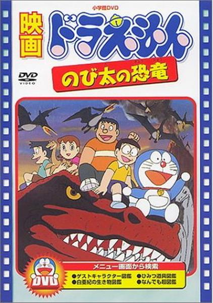 download film doraemon bahasa indonesia doraemon and the knight of