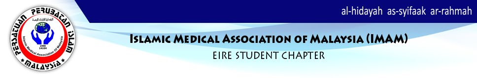 IMAM Ireland Student Chapter