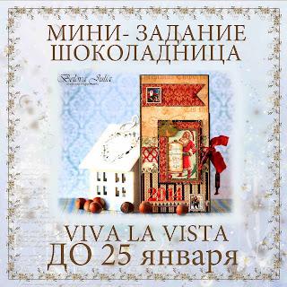 http://vlvista.blogspot.com/2013/12/blog-post.html