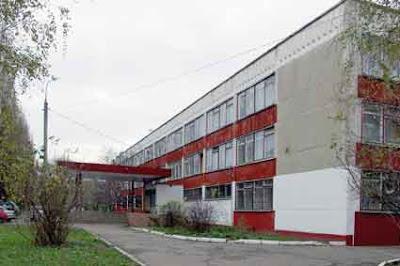 институт усовершенствования учителей