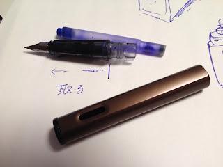 万年筆を分解してカートリッジを外す