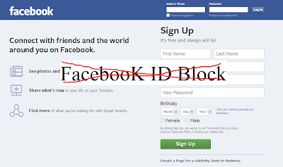Facebook ID Block