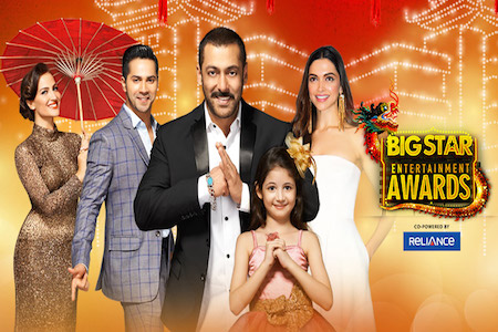 Big Star Entertainment Awards 2015 Main Event Download