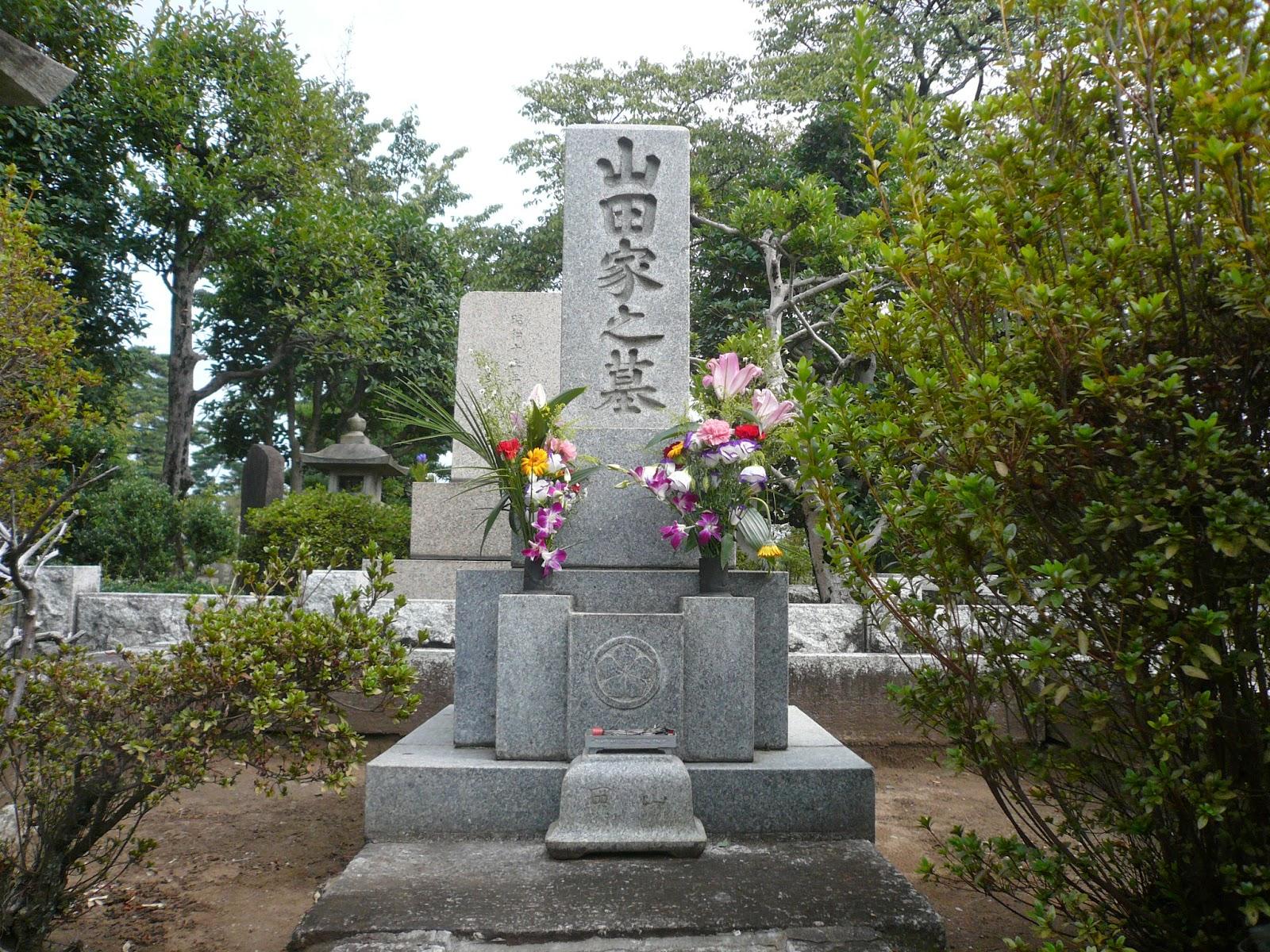 山田康雄の画像 p1_31