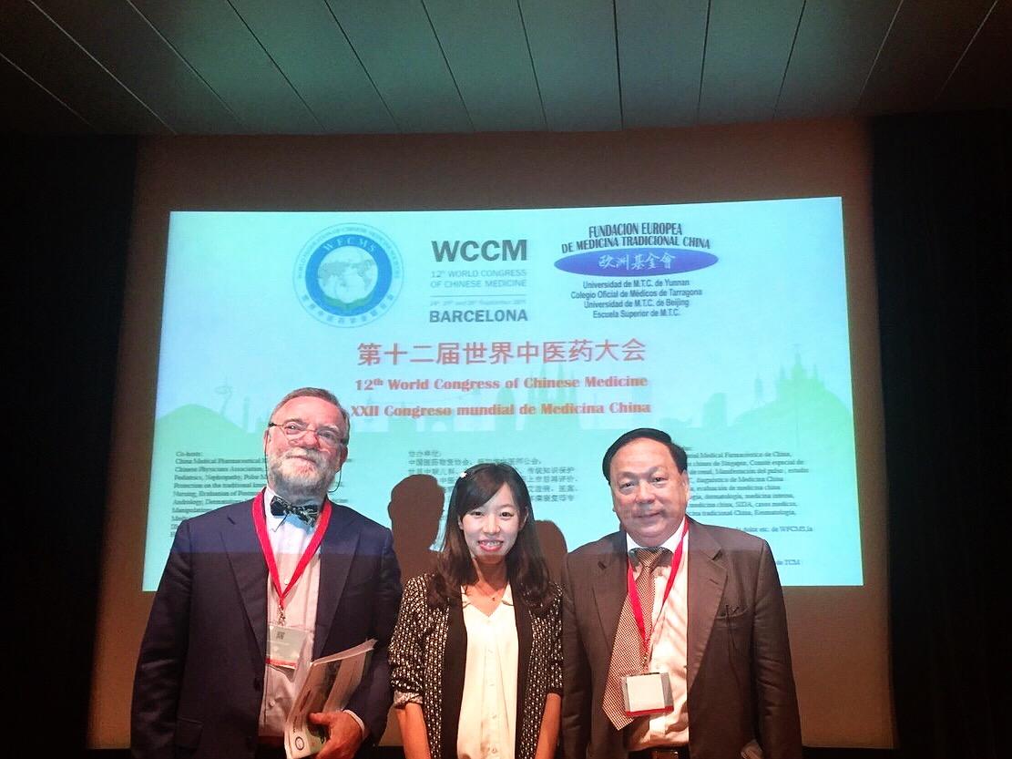 2015西班牙巴塞隆納世界中醫藥大會論文演講