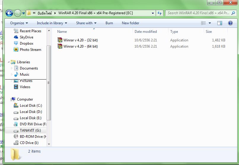 winrar 5.21 beta 1 (64-bit)