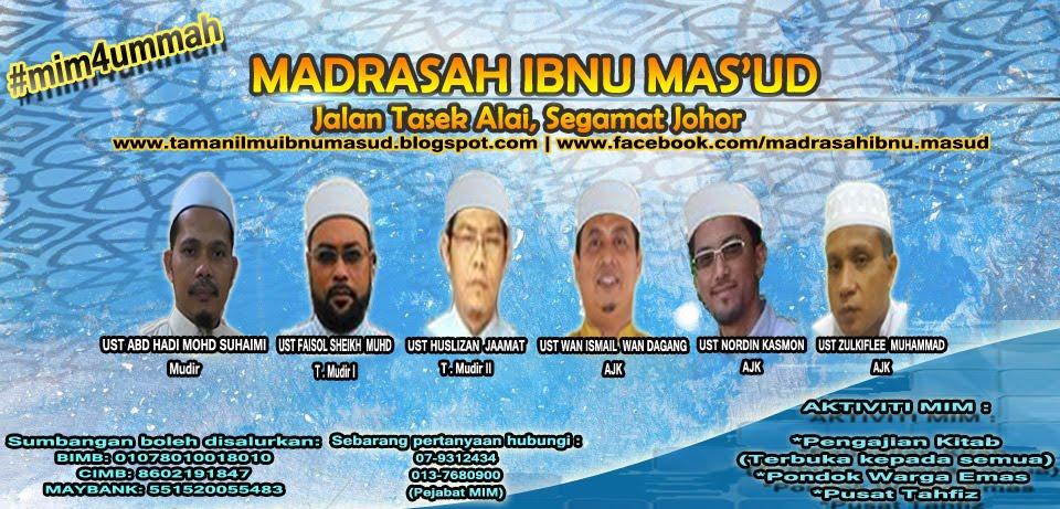 MADRASAH IBNU MAS'UD