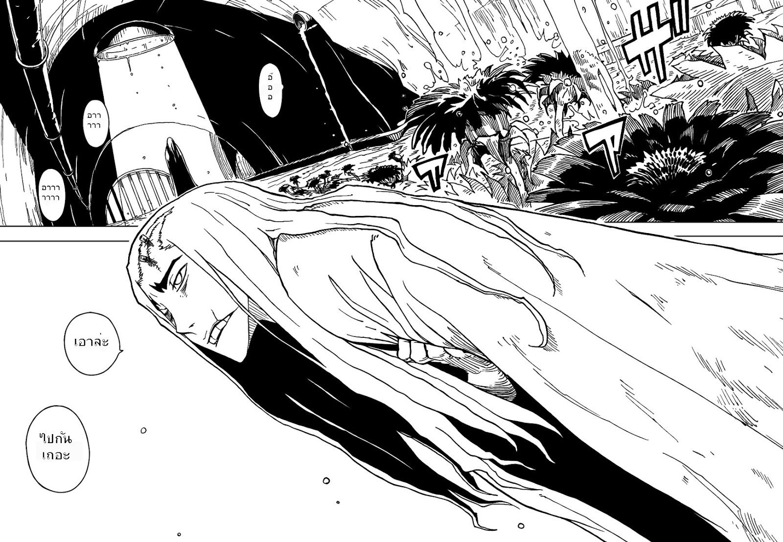 อ่านการ์ตูน Darker Than Black Shikkoku No Hana 1 ภาพที่ 19