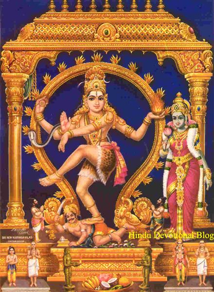 Chidambaram Nataraja Temple Tamilnadu