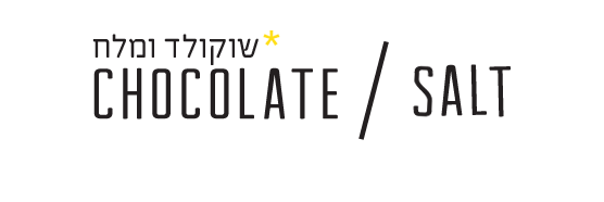ChocolateSalt