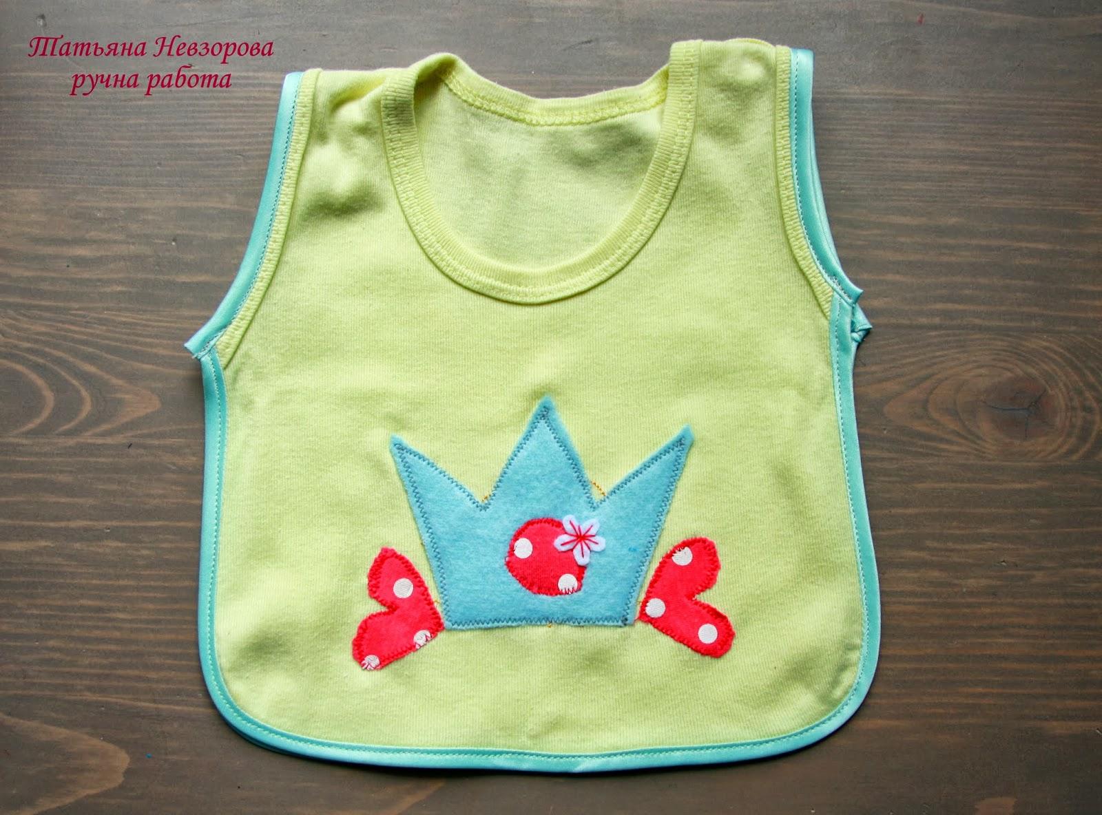 Как сшить нагрудник для малыша (ребенка) своими руками 9