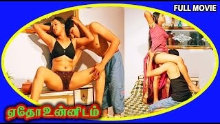 Hot Tamil Movie 'ETHO UNNIDAM Irikirtahu' Watch Online