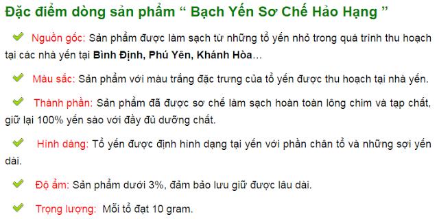 Yến sào Khánh Hòa có những đặc điểm riêng