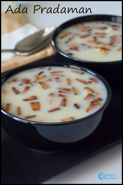 Ada Pradaman Recipe | Palada Pradaman Recipe