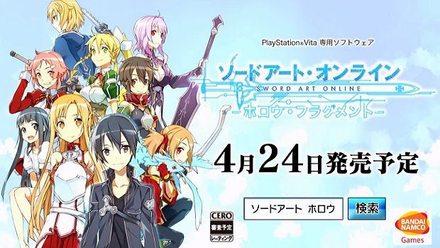 Sword Art Online Hollow Fragment Game PS Vita