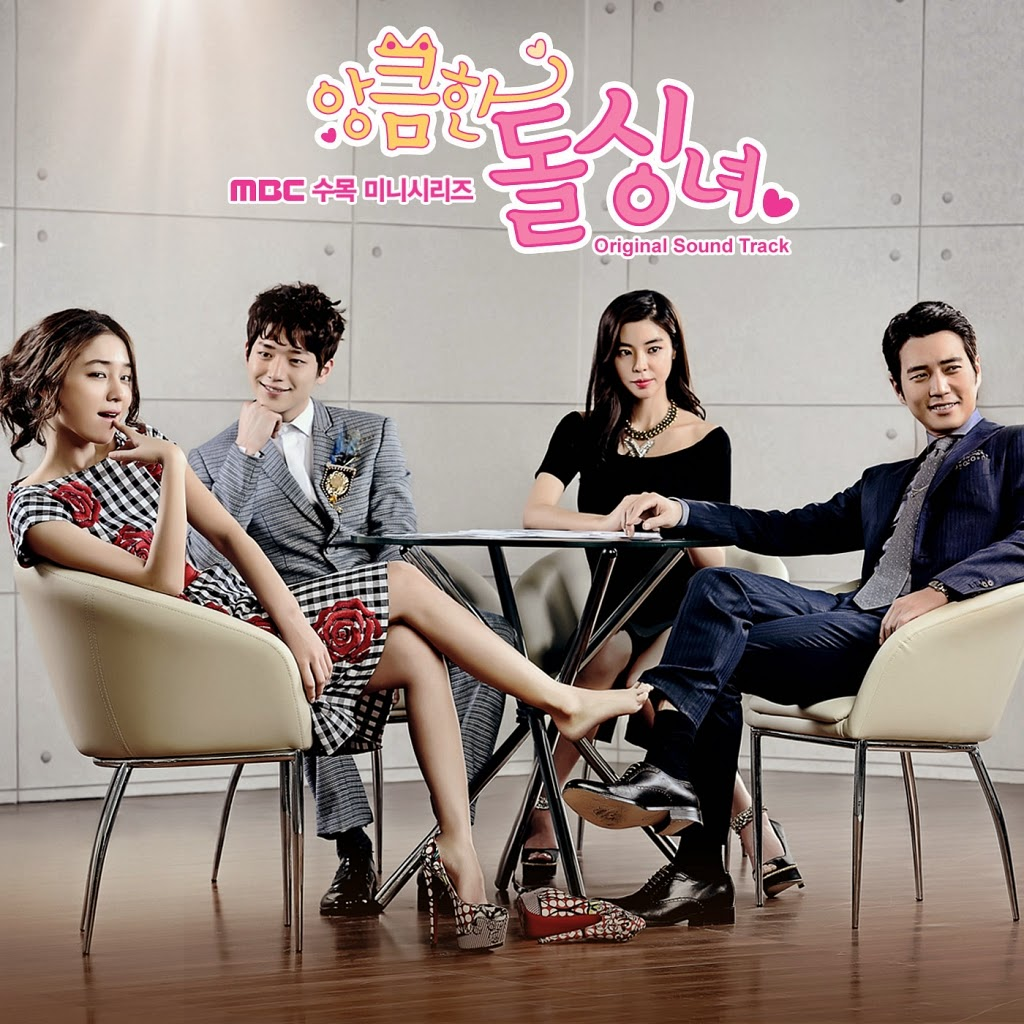 Cunning Single Lady /// OST /// Dizi M�zikleri