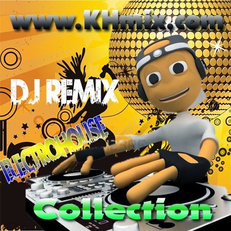 DJ Collection 2014 | In The Club