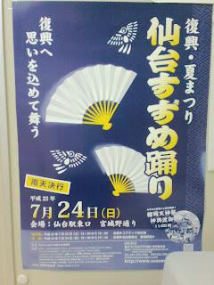 写真:廊下に貼られたポスター