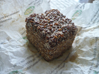 Lush exfoliační peelingové mýdlo Porridge