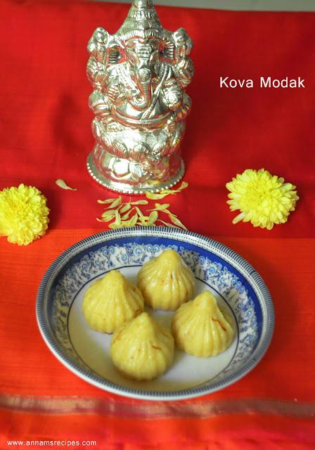 Khoya Modak / Kova Modak