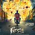 Download Pizza Full Movie 2014 Watch Online HD