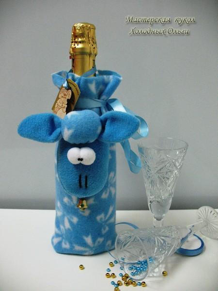 Голубая овечка