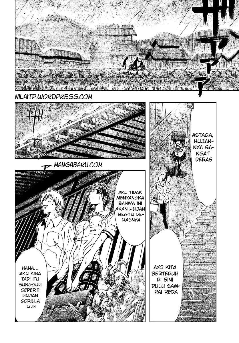 Manga kimi no iru machi 32 page 12