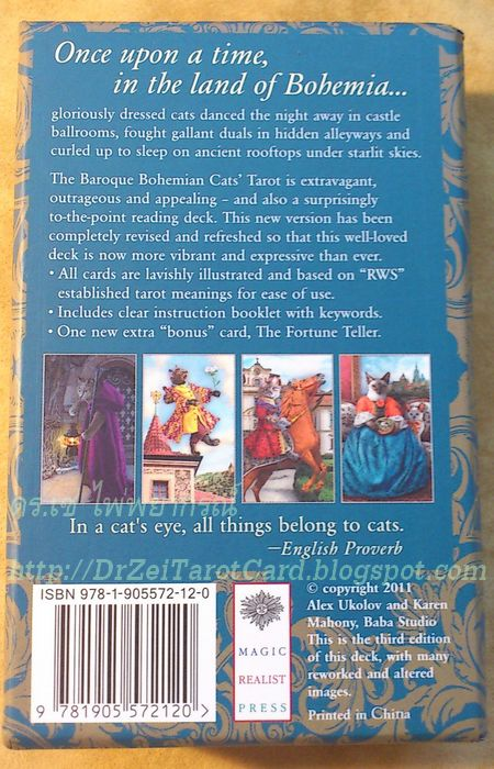Bohemian Cats Tarot Cat Baroque บาร็อคโบฮีเมียนแคทส์ทาโรต์ ไพ่ทาโรต์ หลังกล่องไพ่ ไพ่ทาโร่ Bottom Back Box ไพ่ทาโรท์ ไพ่ทาโรห์ ไพ่ยิปซี ไพ่แมว ไพ่ยิปซีแมว