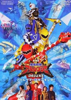 Siêu nhân Bộc Long Abaranger - Bakuryuu Sentai Abaranger