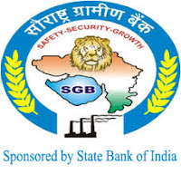 Sourashtra Gramin Bank Employment News