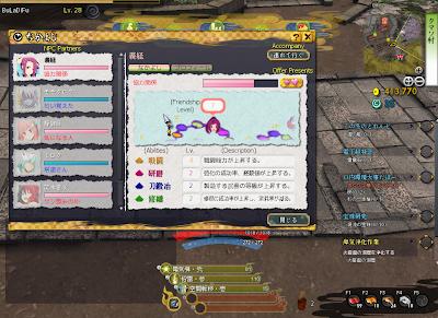 Onigiri Online - NPC Partners