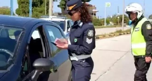 Αυτά είναι τα δικαιώματα του πολίτη σε αστυνομικό έλεγχο