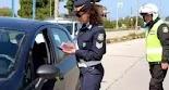 Όλοι έχουμε βρεθεί σε περιπτώσεις αστυνομικών ελέγχων με το αυτοκίνητό μας από την Τροχαία ή την Αστυνομία.Φυσικά, αυτό είναι το σωστό. Οι α...