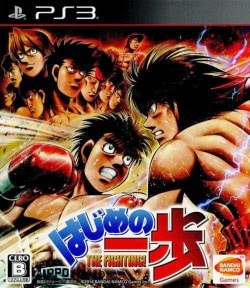 [PS3] Hajime no Ippo: The Fighting! [はじめの一歩 THE FIGHTING! ] (JPN) ISO Download