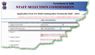 SSC MTS Exam 2013 Online form