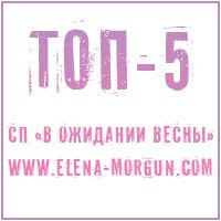 топ 5 в седьмом этапе