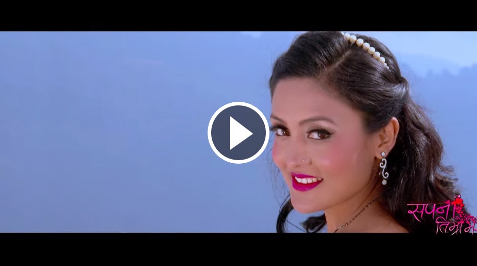 Sapana Timro Mero Title Song New Nepali Movie Full Hd