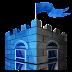 Download Microsoft Security Essentials 2014 Terbaru