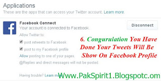 twitter connect to facebook, facebook , tweets on facebook , sync twitter with facebook , pak spirit , urdu tutorial , with pictures.. tutorial no 5